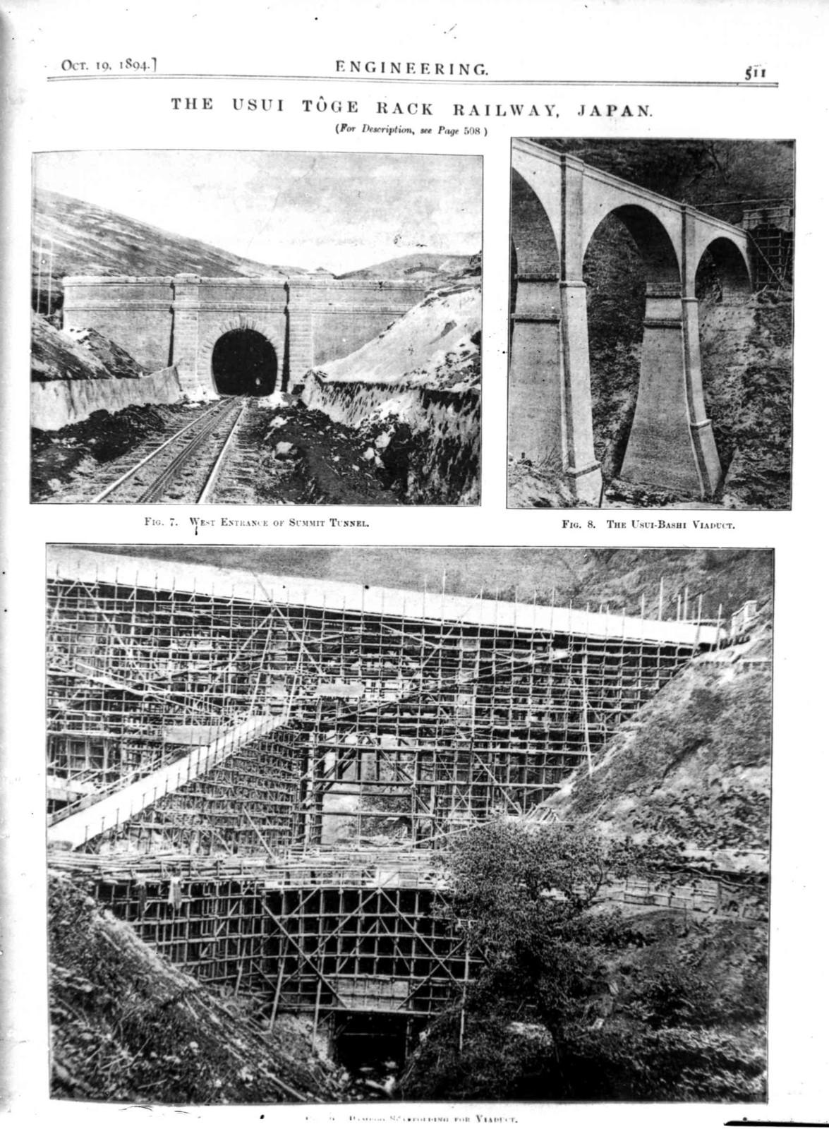 Engineering_18941019_p511_2l