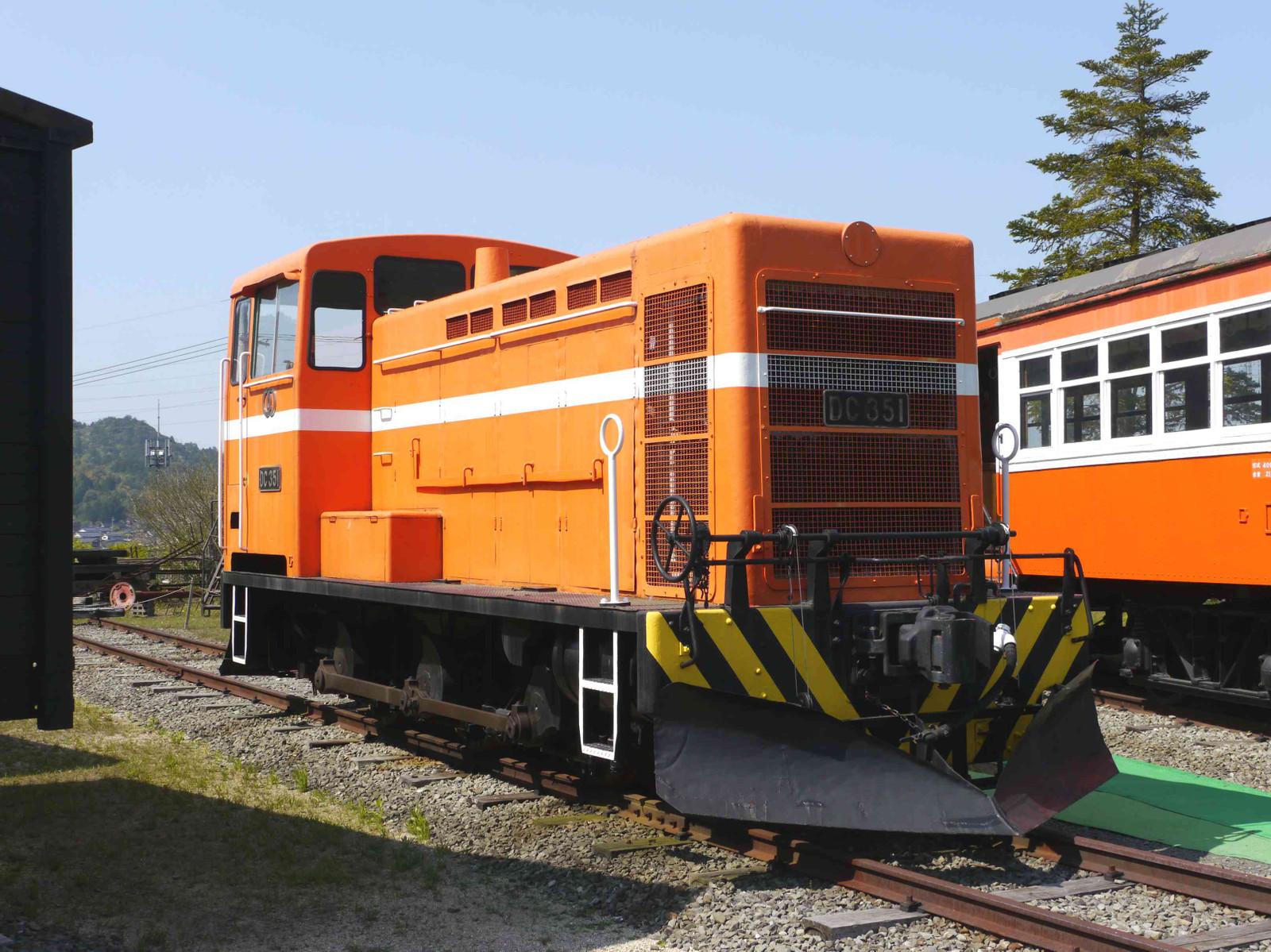 P1040353l