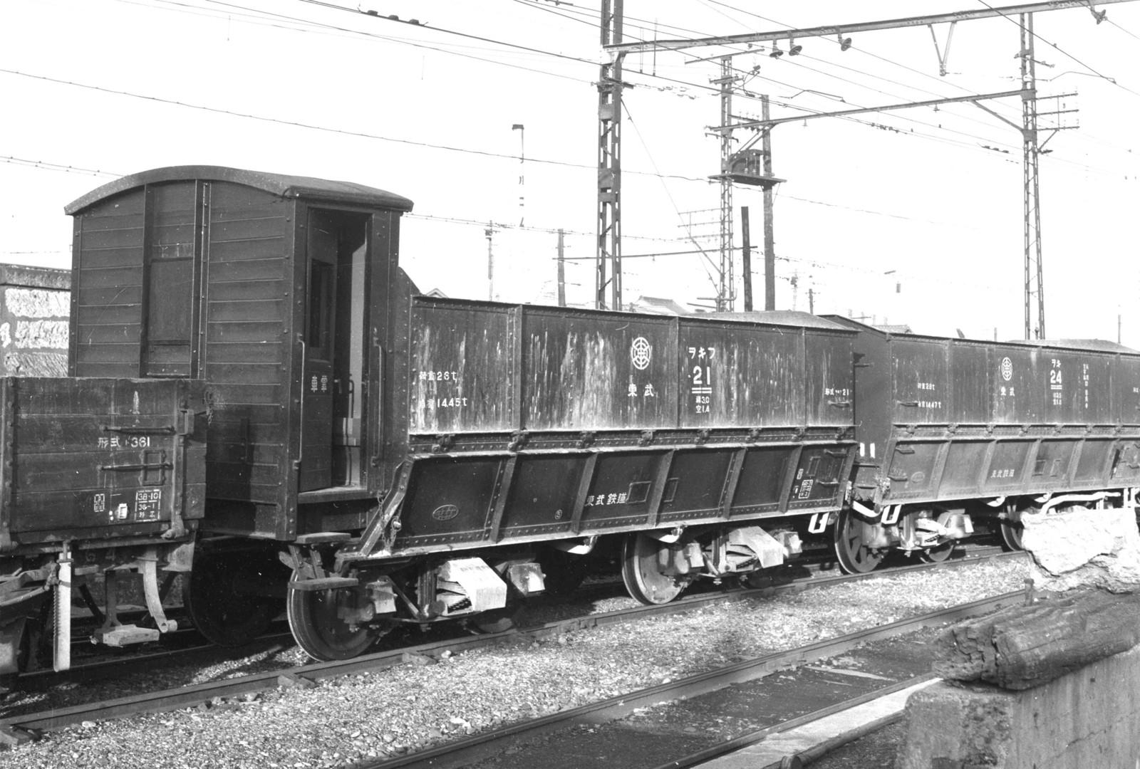 19620201_04_21_40