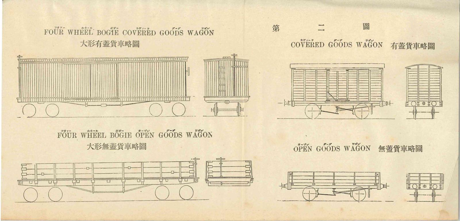 1914_042_2