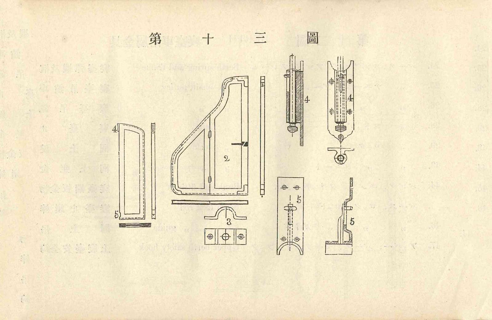 1914_068_13