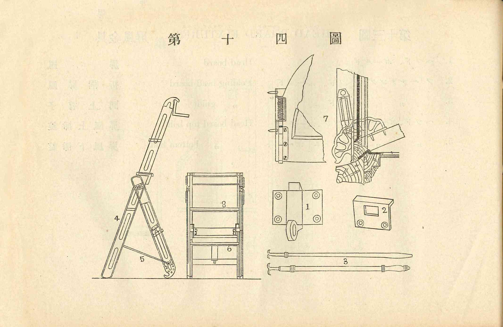 1914_070_14