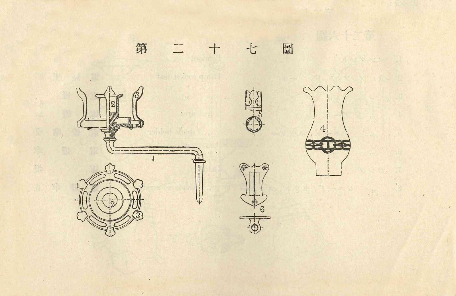 1914_097_27