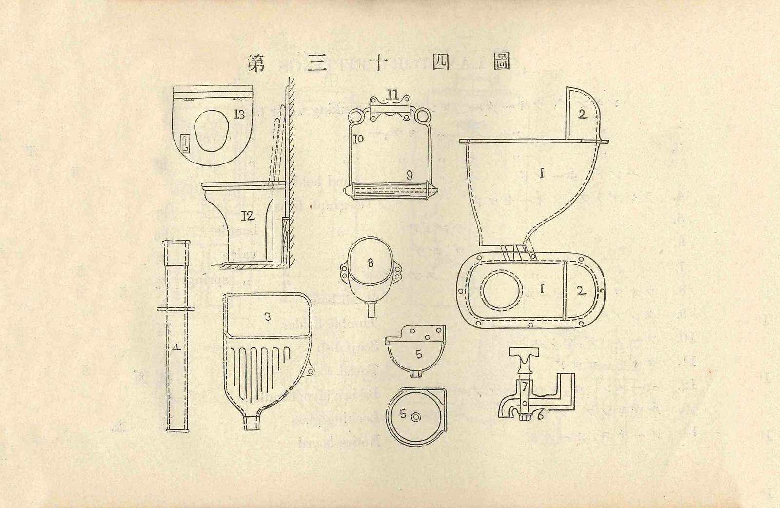 1914_111_34