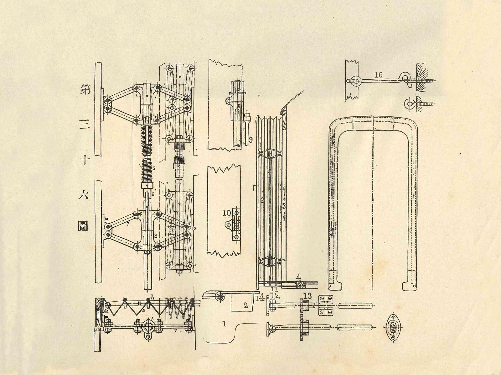 1914_115_36