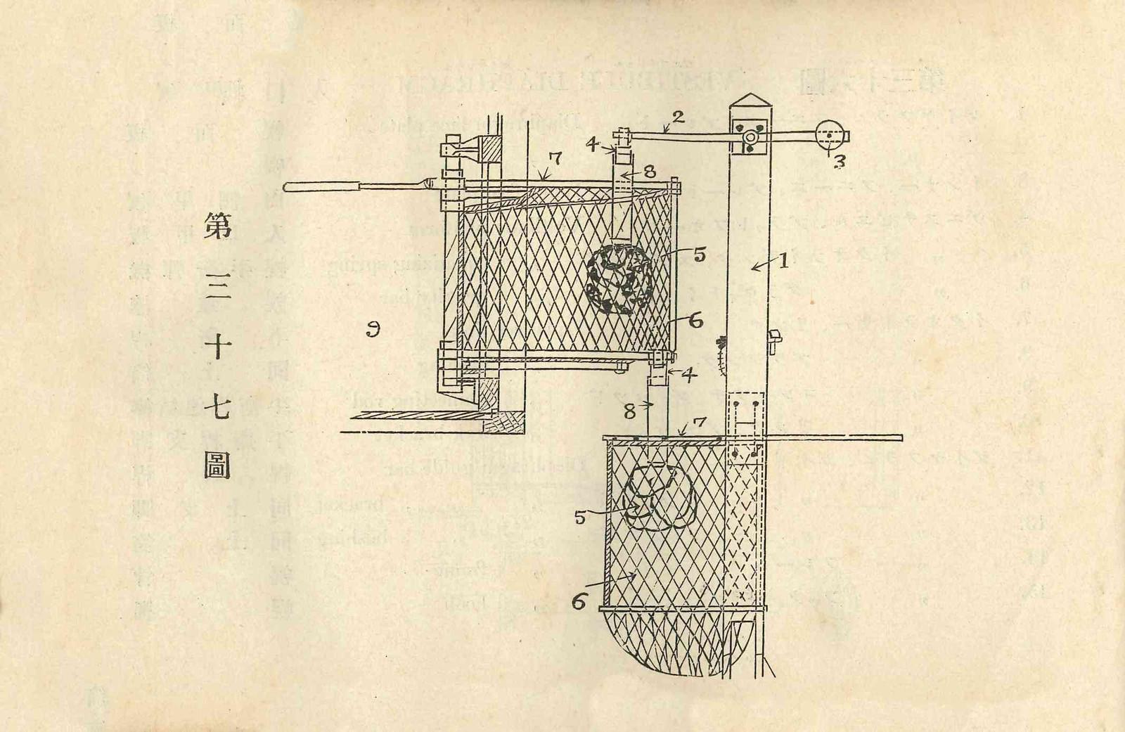 1914_117_37_3