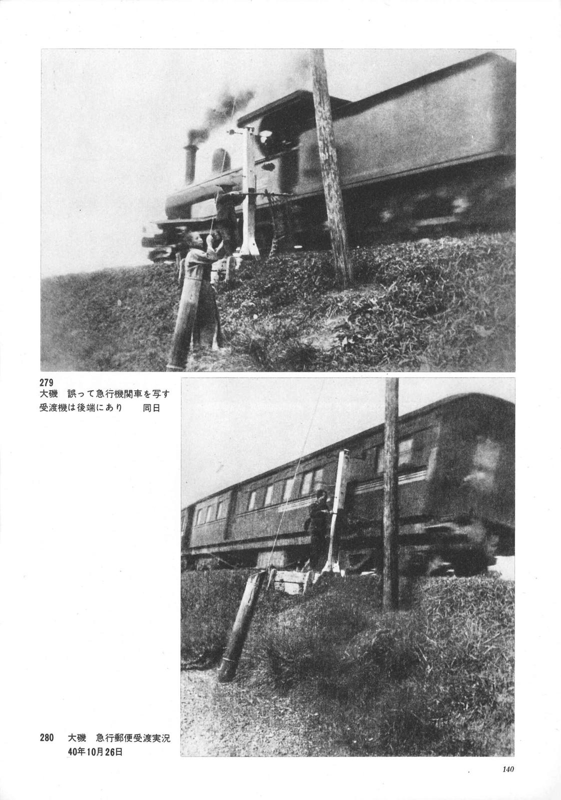 P140l