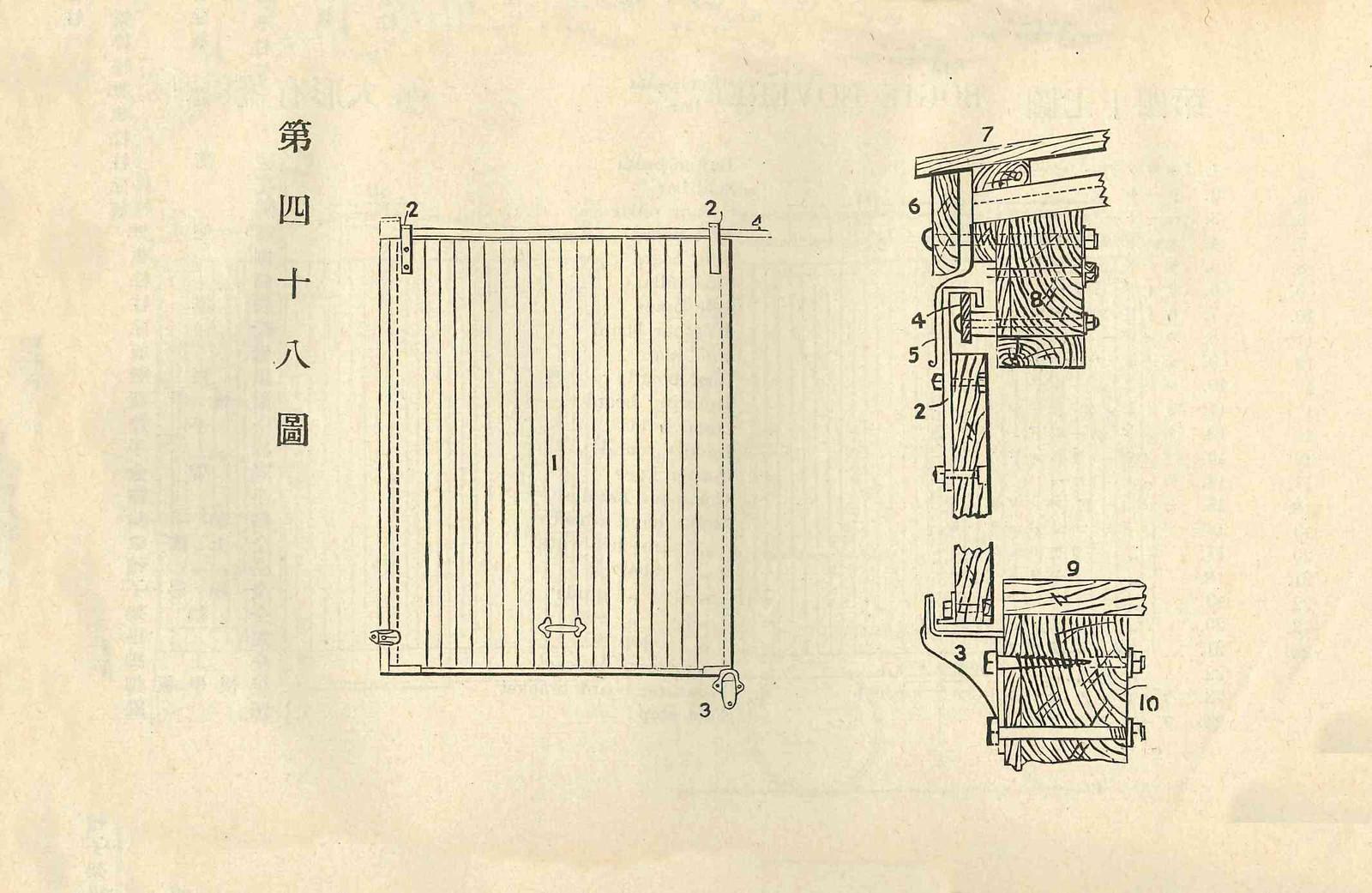 1914_141_48