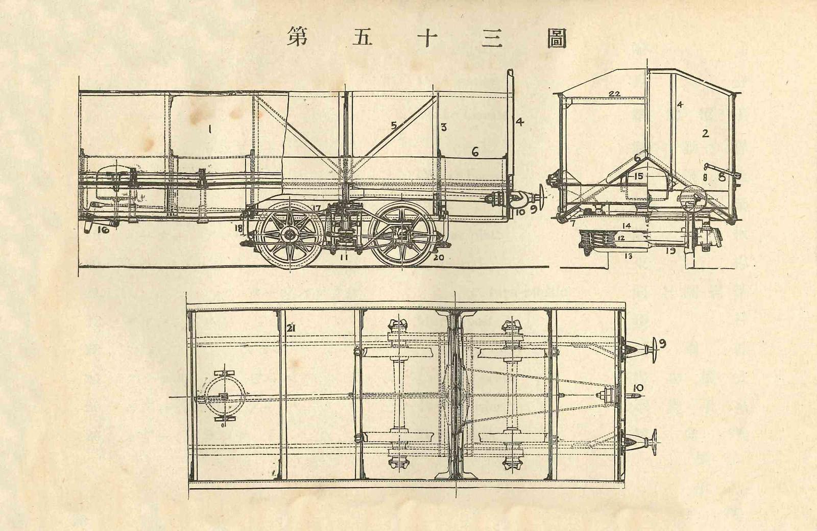 1914_152_53