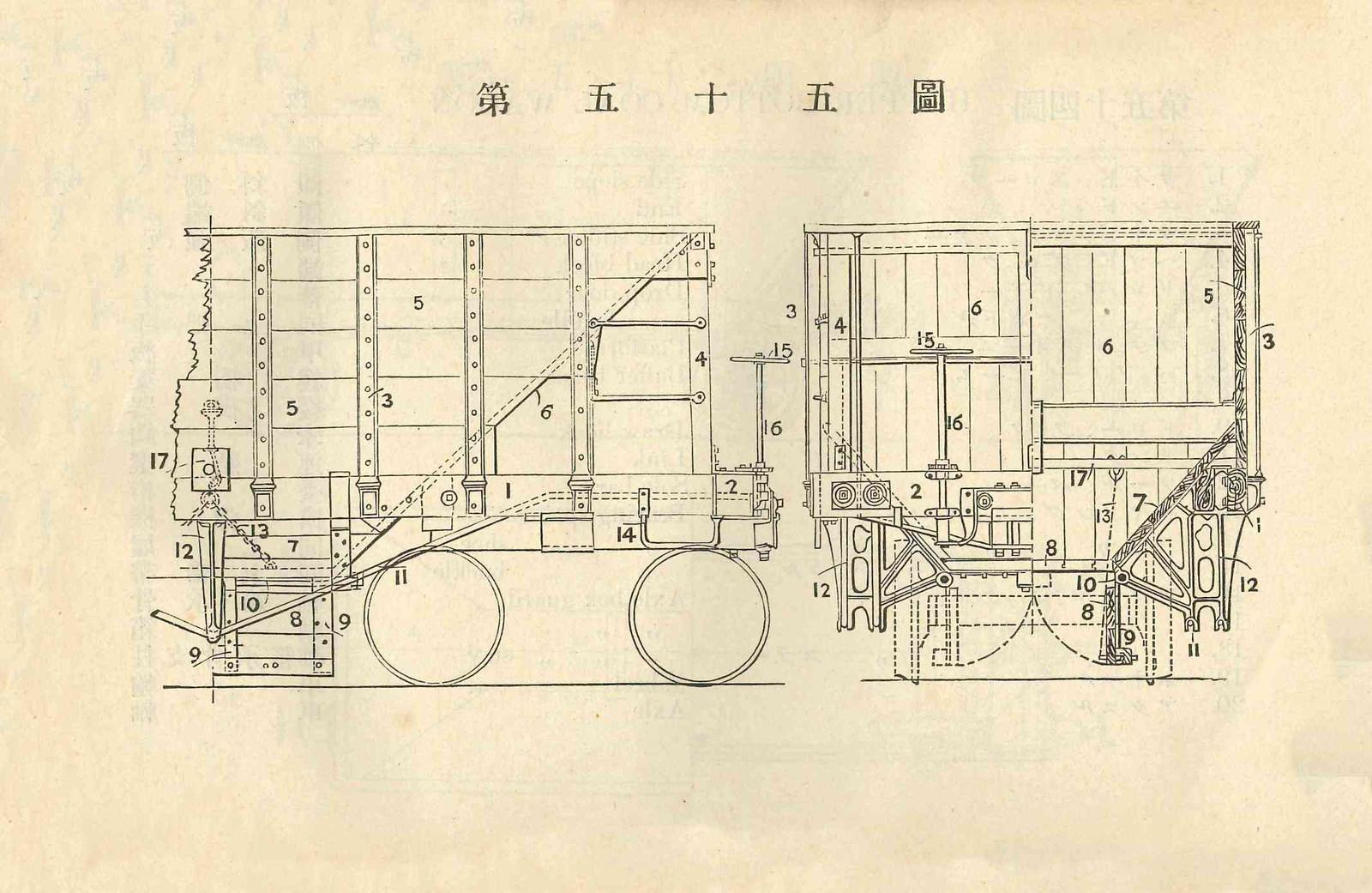 1914_156_55