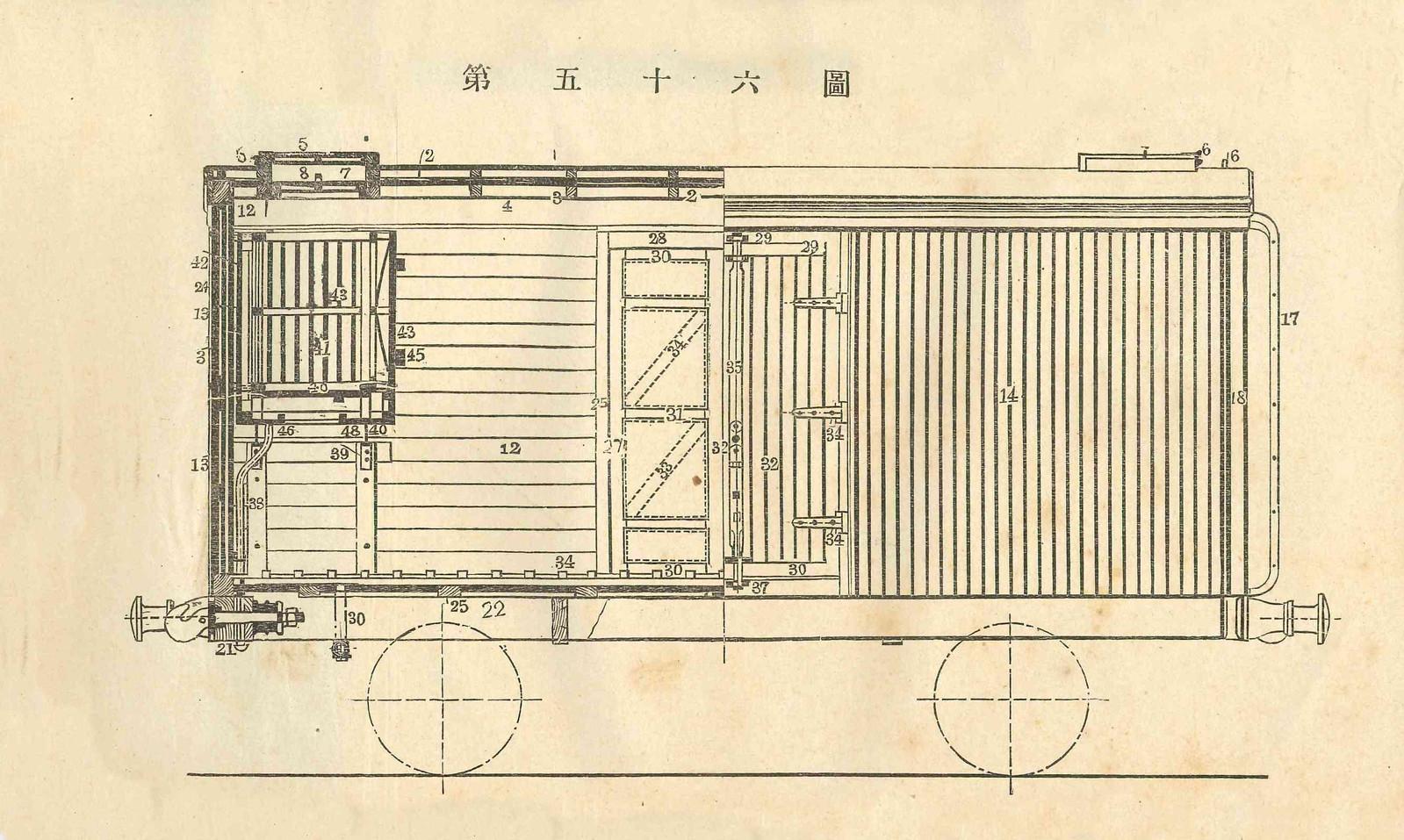 1914_158_56