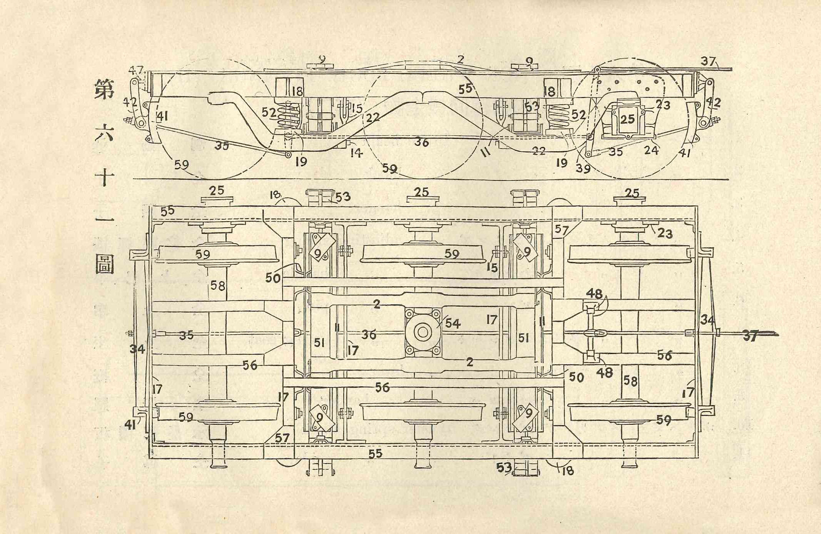 1914_173_61