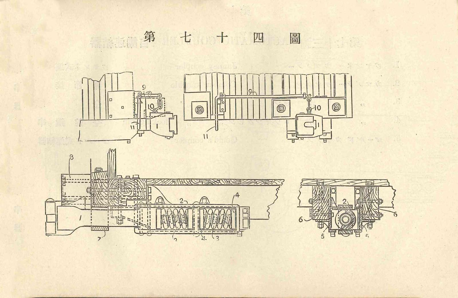 1914_201_74