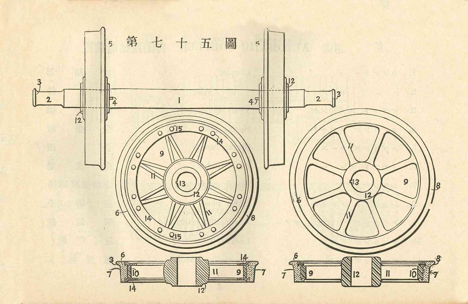 1914_203_75