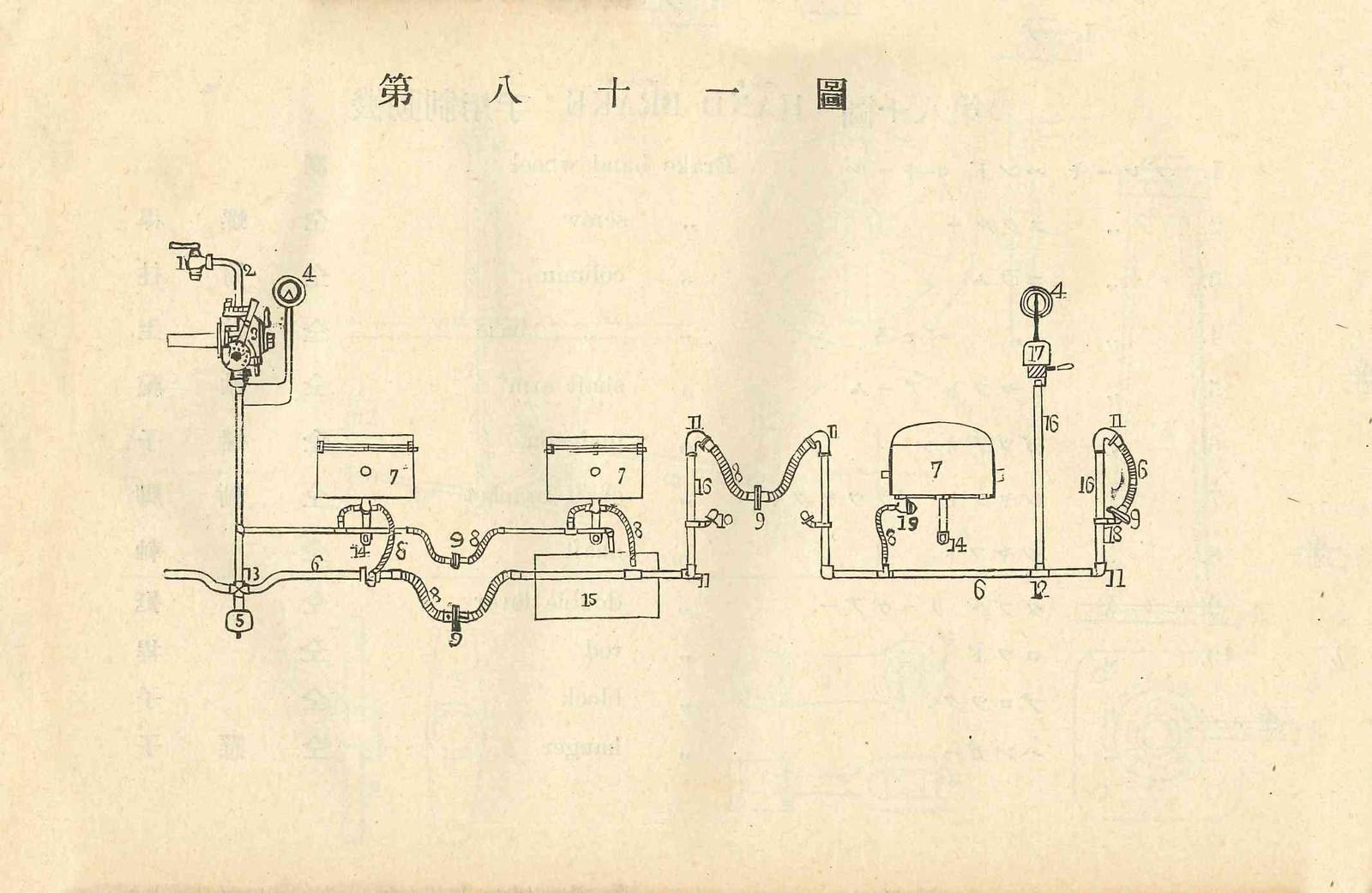 1914_215_81