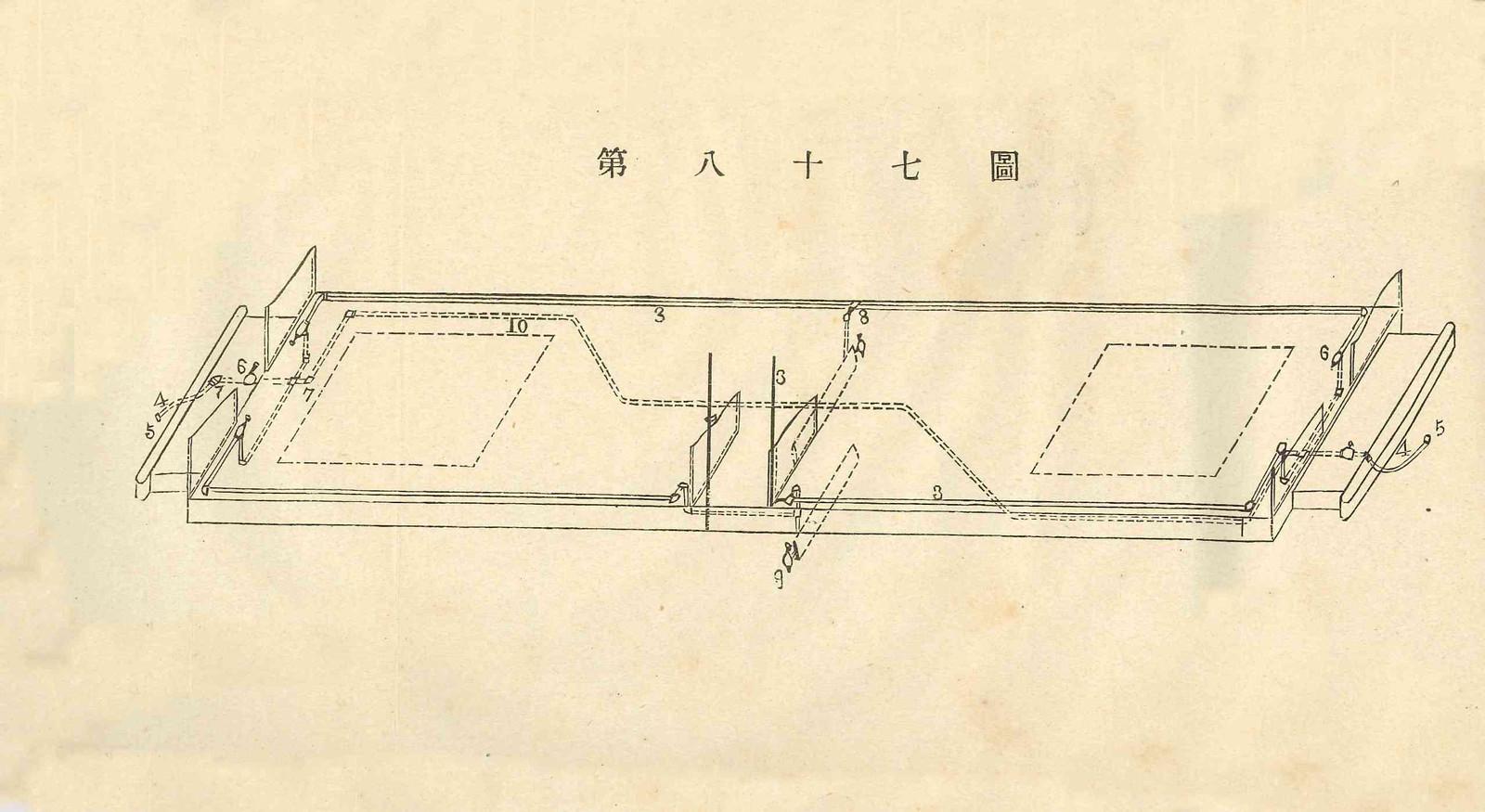 1914_227_87