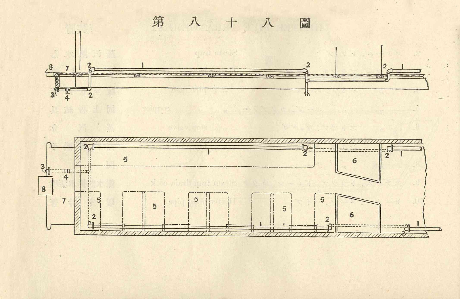 1914_229_88