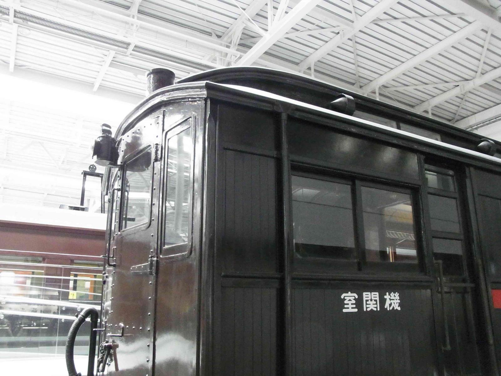 R601414